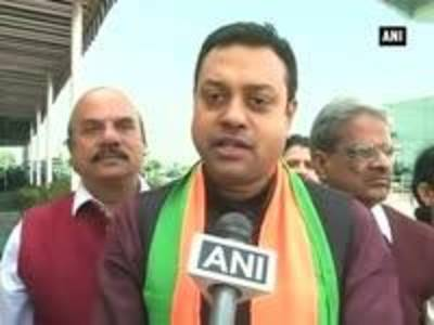 News video: BJP condemns Rahul Gandhi's allegations on Centre over investments, Congress defen