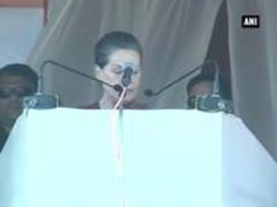 News video: Sonia Gandhi addresses rally in Jharkhand's Daltonganj